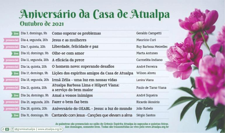 Atualpa - Inscrições do Sarau de Aniversário do Atualpa 2021
